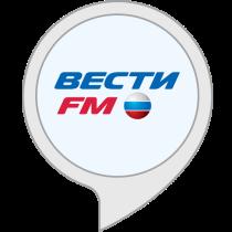 Скилл Вести FM