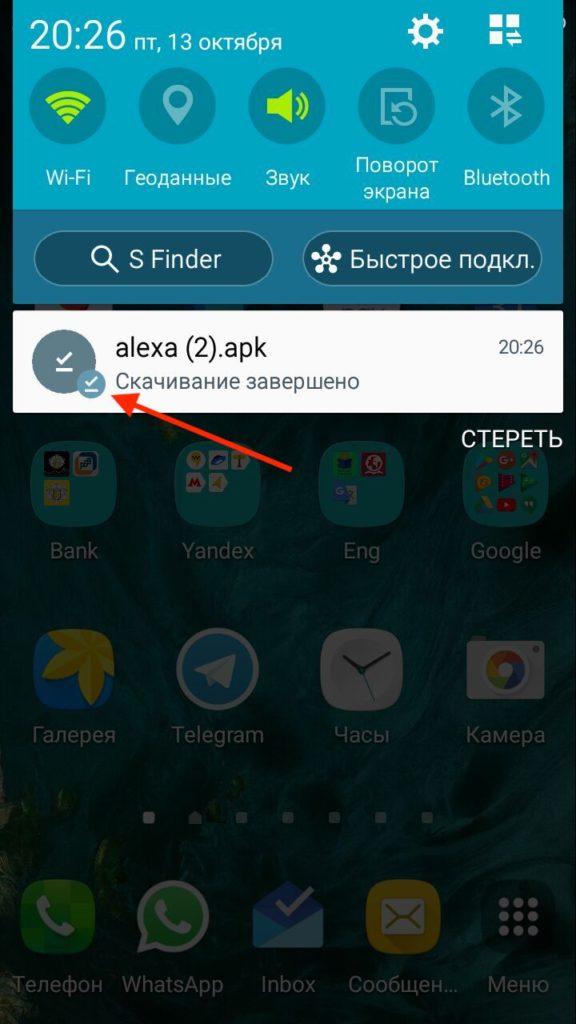 Скачать новые приложения на планшет андроид