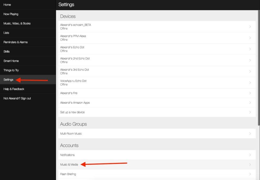 админ панель alexa веб-приложение настройки pandora