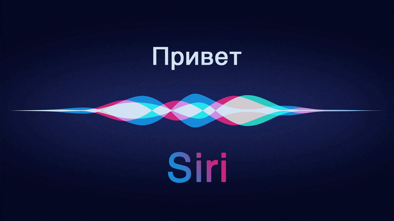 Siri for iphone 4 app download.