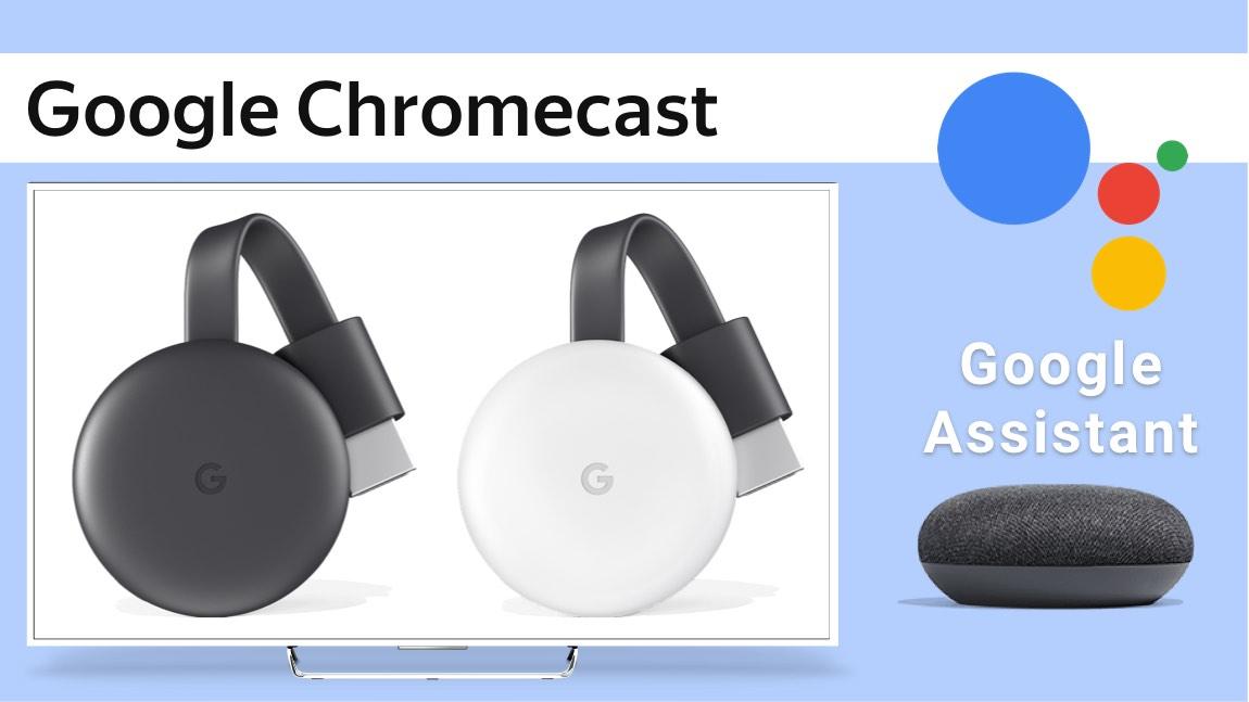Голосовое управление Google Chromecast