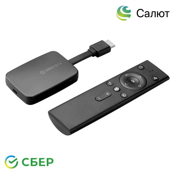 Сбербокс и Bluetooth пульт для голосового управления ассистентами Салют Сбер, Джой и Аврора