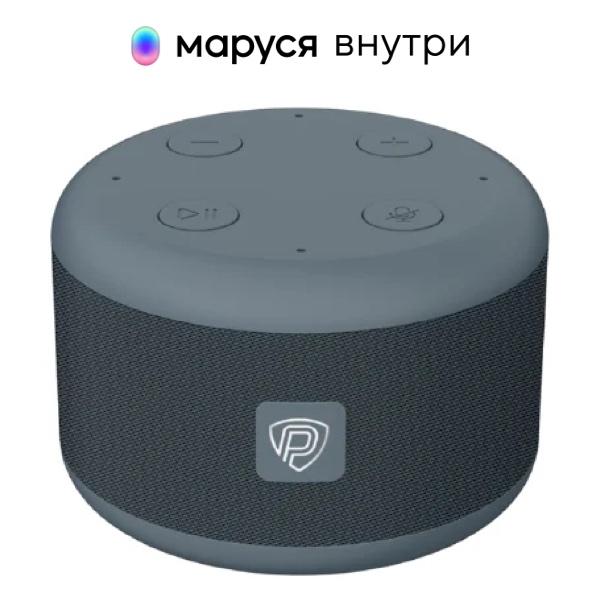 Prestigio Smartvoice с помощником Маруся