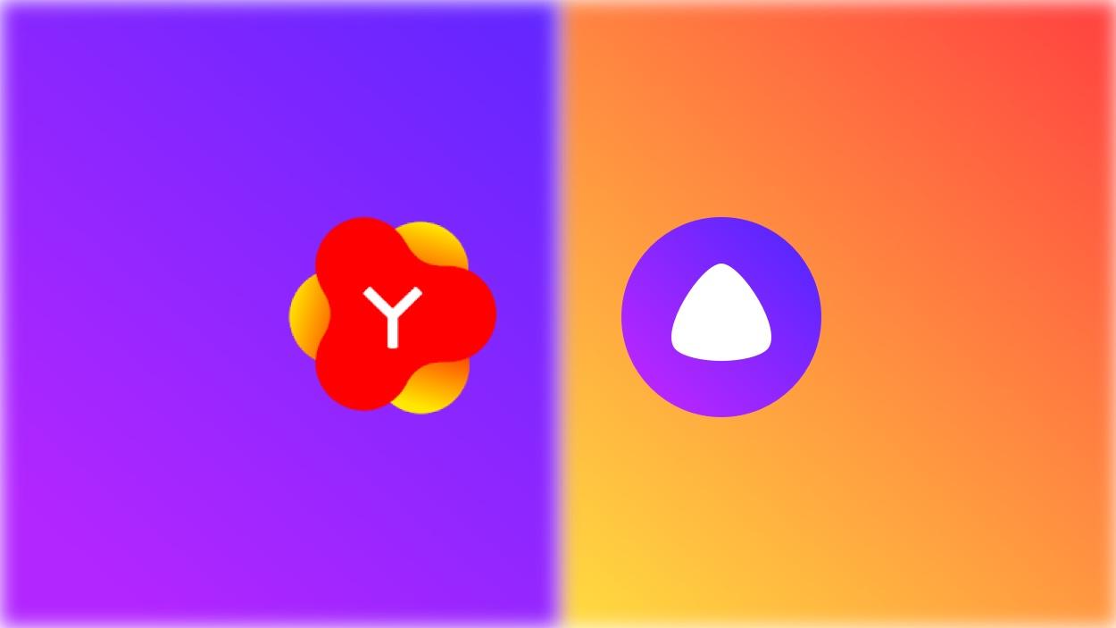 Как включить Яндекс Алиса голосом на Android Как активировать Алису без нажатия на кнопки телефона.